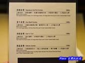201312台中-上澄鍋物:上澄鍋物23.jpg
