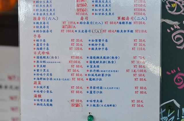 1065648986 l - 【台中西區】鱻屋~超便宜的海鮮生魚片丼飯,炙燒鮭魚丼飯、綜合生魚片蓋飯好吃又豐盛,近台灣大道、BRT