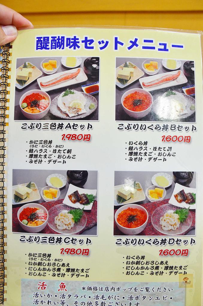 201505日本函館-惠比壽食堂:函館惠比壽食堂4.jpg