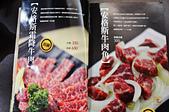 201606台中-昇鴻汕頭火鍋:昇鴻火鍋04.jpg