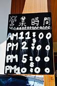 201609台中-信兵衛:信兵衛02.jpg