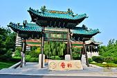 201707中國瀋陽-世博園:瀋陽世博園35.jpg