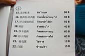 201412泰國清邁-幸運餐廳:幸運餐廳02.jpg