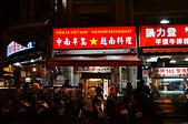 201503台中-中南半島越南料理:中南半島20.jpg