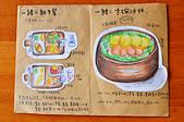 201506台南-一緒二咖啡:一緒二咖啡08.jpg