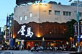 201607台中-屋馬燒肉文心店:屋馬燒肉02.jpg