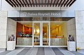 201611日本沖繩-Daiwa Roynet新都心飯店:沖繩Daiwa Roynet新都心飯店03.jpg