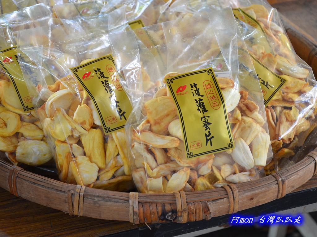 201206嘉義中埔-豐山生態園區:豐山生態園區02.jpg