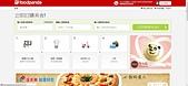 201402台中-Foodpanda訂餐系統with法蘭爸爸:10.jpg