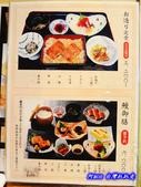 201404日本-大阪魚伊鰻魚飯:魚伊鰻魚飯08.jpg