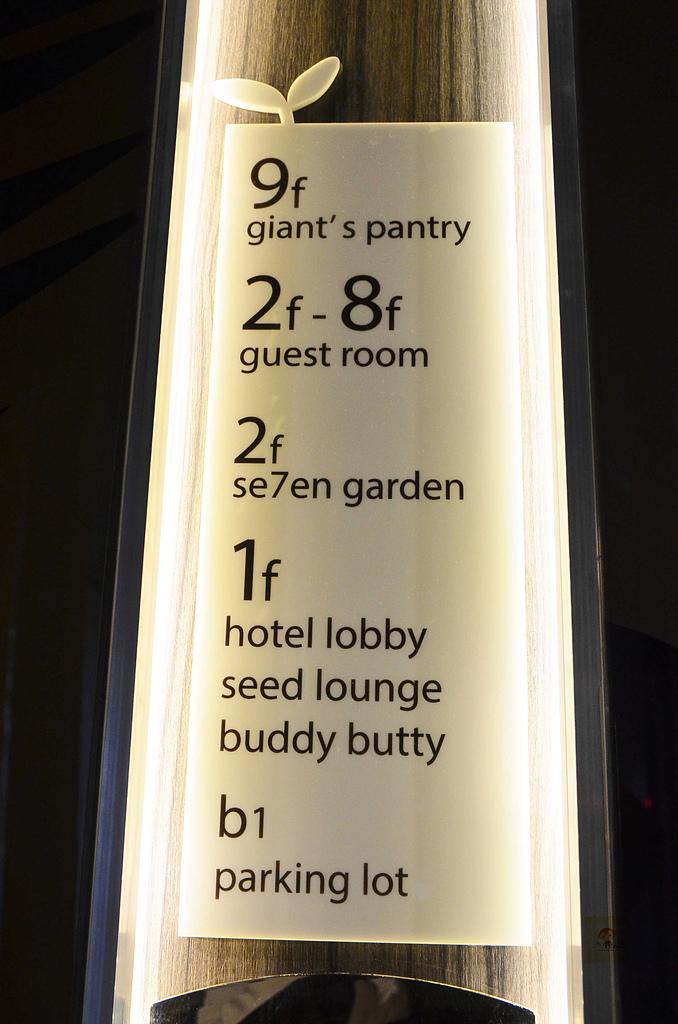 201507台中-福星旅店:福星旅店92.jpg