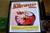 201505日本函館-惠比壽食堂:函館惠比壽食堂09.jpg