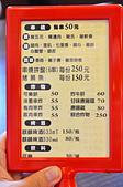 201508台中-槿日式食堂:槿日式食堂23.jpg
