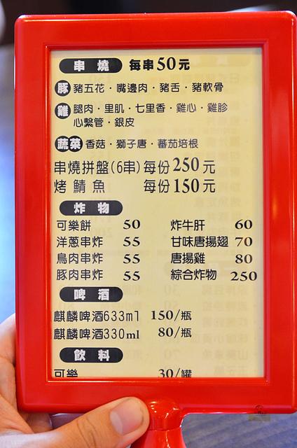 1098235485 l - 【台中南區】槿日式食堂~新平價日式食堂開幕,主打燒肉蓋飯,白飯免費加大,另有串炸、熱炒,適合學生族群用餐,近中興大學