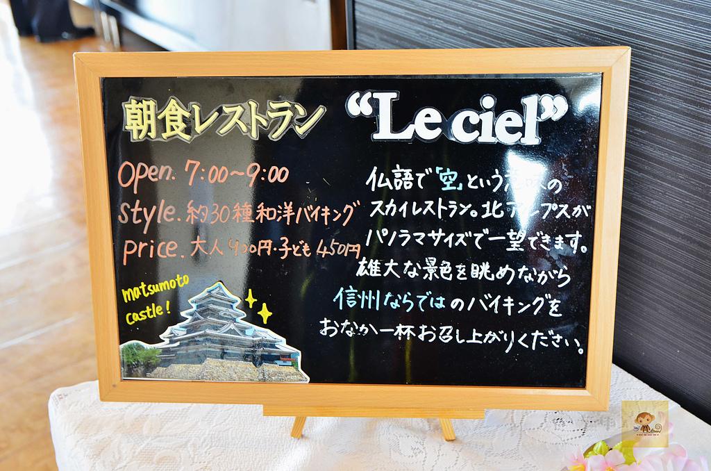 201605日本松本-CABIN頂級飯店:日本松本CABIN頂級飯店36.jpg