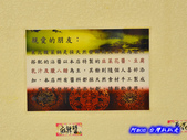201311台中-松花江東北酸菜白肉鍋:松花江酸菜白肉鍋06.jpg