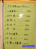 201404日本-大阪魚伊鰻魚飯:魚伊鰻魚飯09.jpg