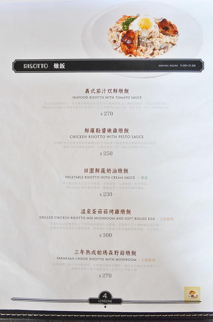 201408台中-樂昂咖啡2店:樂昂2店30.jpg