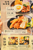 201506台中-樹太老東海店:樹太老43.jpg
