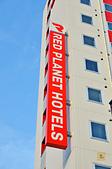 201510日本東京-淺草紅色星球飯店:淺草紅色星球飯店04.jpg