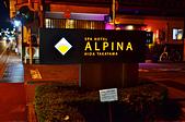 201605日本高山-Alpina溫泉飯店:飛彈高山Alpina溫泉飯店21.jpg