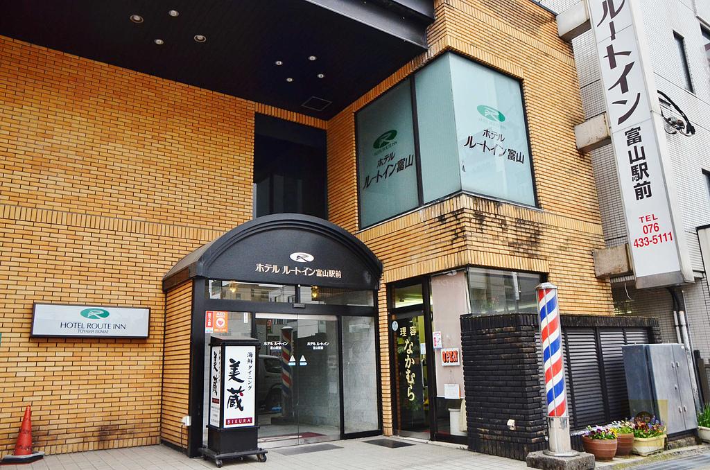 201604日本富山-RounteInn飯店富山站前:日本富山ROUNTE INN富山站前51.jpg