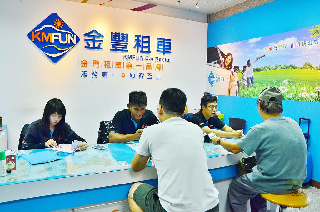 201706金門-金豐租車行:金豐租車02.jpg