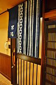 201604日本福岡-博多祇園dormy inn飯店:日本福岡多米飯店12.jpg