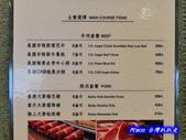201312台中-上澄鍋物:上澄鍋物01.jpg