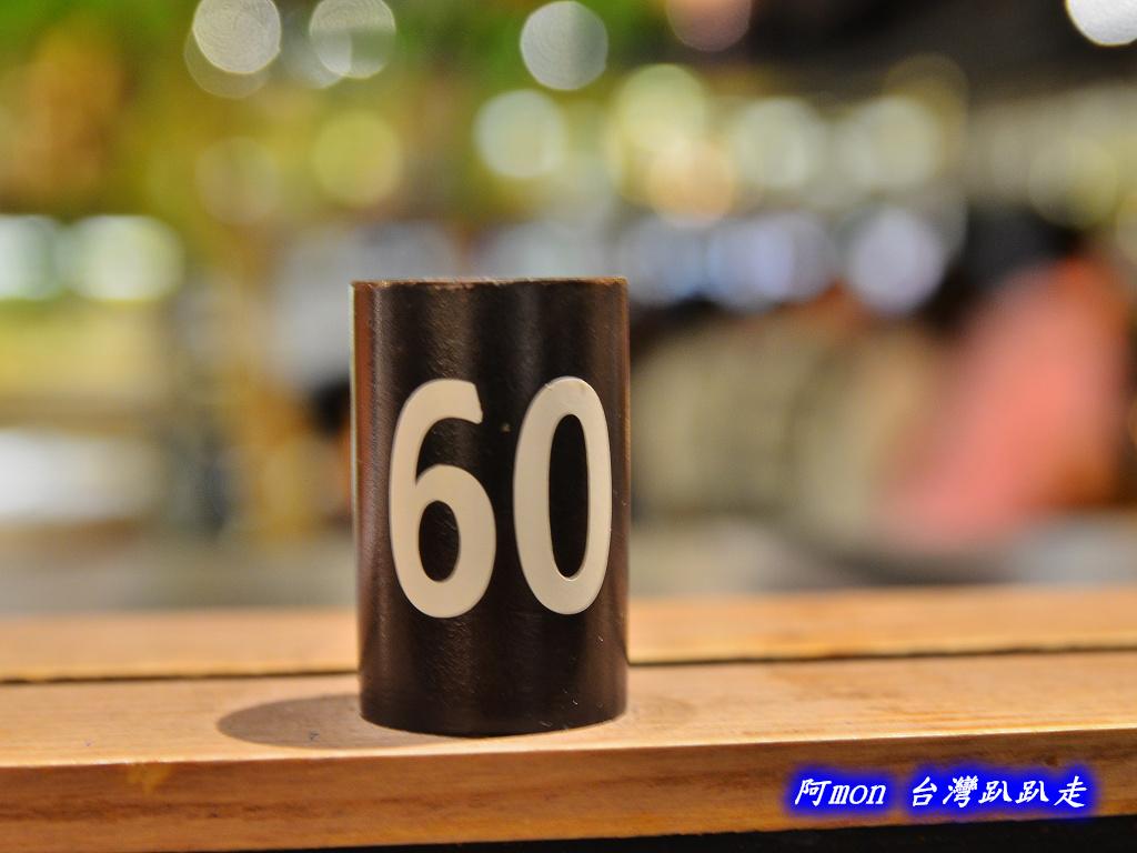 201405台北-上引水產:上引水產06.jpg