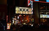 201409日本大阪-大起水產迴轉壽司:大阪大起水產30.jpg