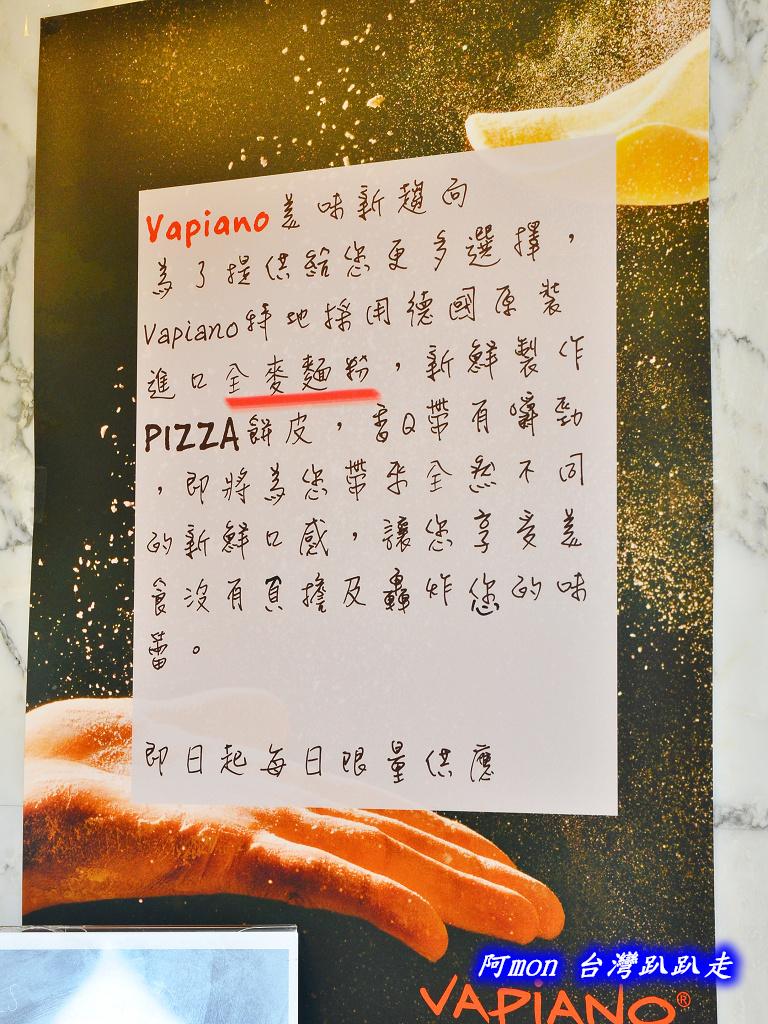 201404台中-Vapino:Vapiano38.jpg