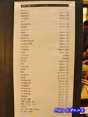 201405台北-上引水產:上引水產52.jpg