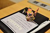 201505日本東京-淺草法華飯店:日本東京淺草法華33.jpg