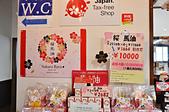 201606日本大分-五衛門:日本大分五衛門03.jpg