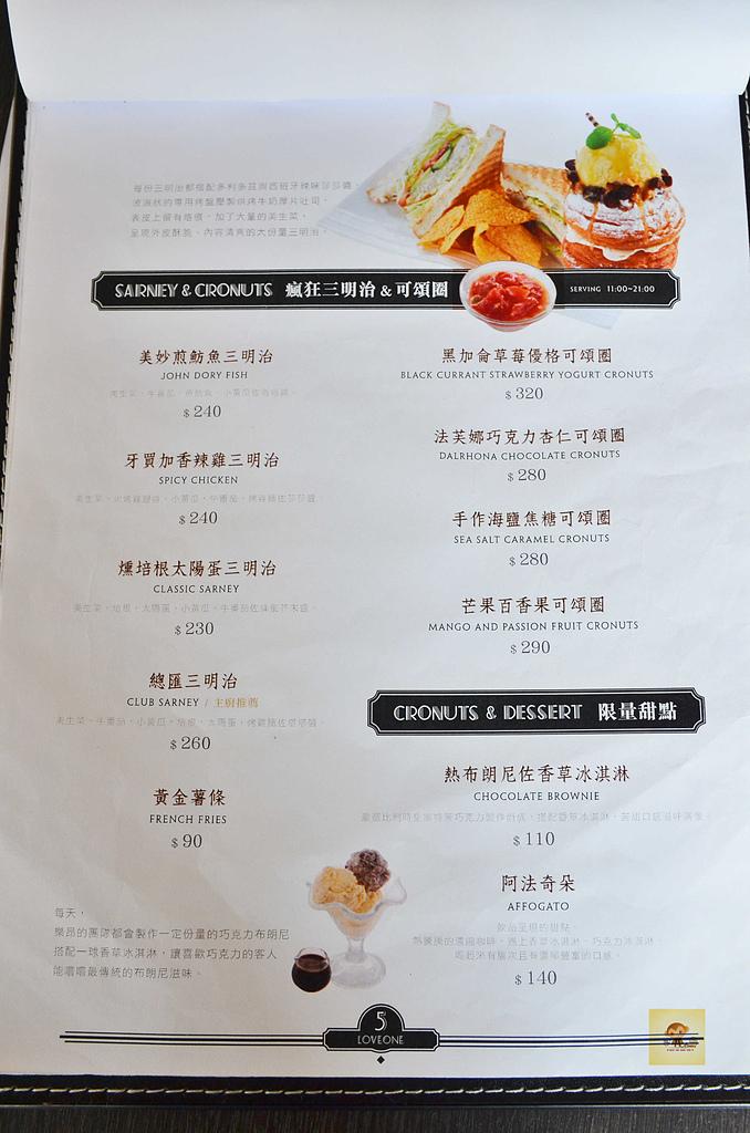 201408台中-樂昂咖啡2店:樂昂2店31.jpg