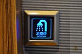 201506台北-詩漫精品旅館:詩漫精品旅館17.jpg