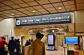 201510日本金澤-APA飯店站前:日本金澤APA飯店05.jpg
