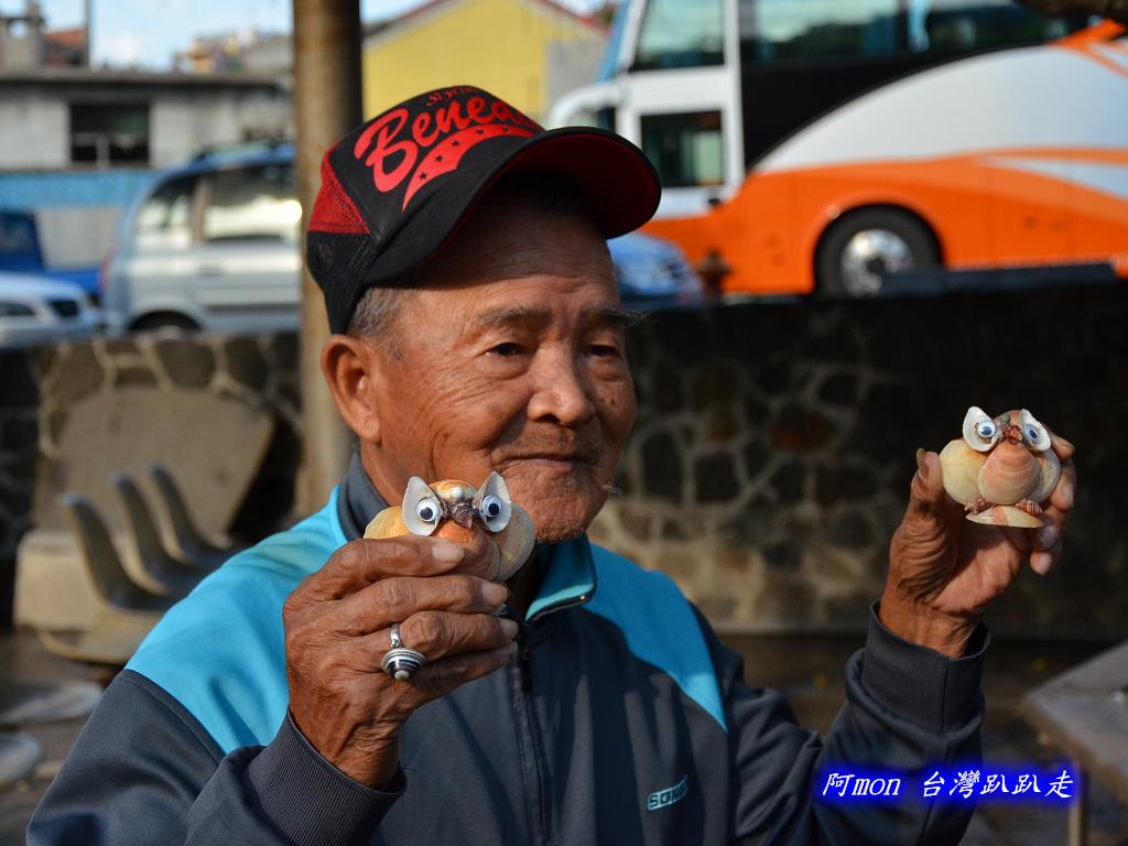 201211澎湖-老街民宿:馬公老街民宿23.jpg