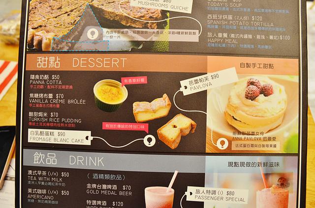 1045077965 l - 【台中西區】Passenger 隨食旅人~讓人驚喜的美味輕食店~好吃的芭蕾帕夫甜點、香料雞肉燒餅、西班牙烘蛋
