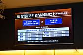 201604日本名古屋-多米錦鯱之湯:日本名古屋多米錦鯱之湯46.jpg