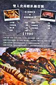201704桃園-捌圓堂:捌圓堂54.jpg