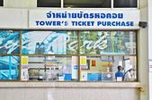 201705泰國-芭達雅Pattaya Park Tower:Pattaya Park Tower03.jpg