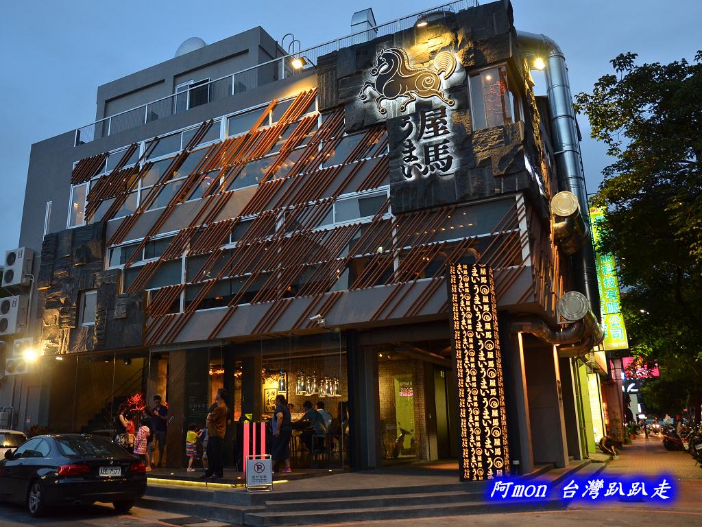 201307台中-屋馬燒肉町(中港店):屋馬燒肉町(中港店)01.jpg