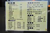 201508台中-槿日式食堂:槿日式食堂02.jpg