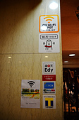 201403日本大阪-難波花園飯店:大阪難波花園飯店26.jpg