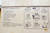 201609台中-五代川烏龍麵:五代川03.jpg