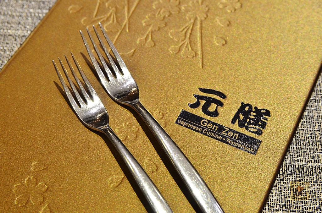 201702台中-元膳鐵板燒:元膳11.jpg