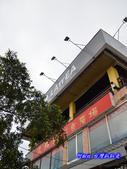 201201台北淡水-綠蓋:綠蓋16.jpg