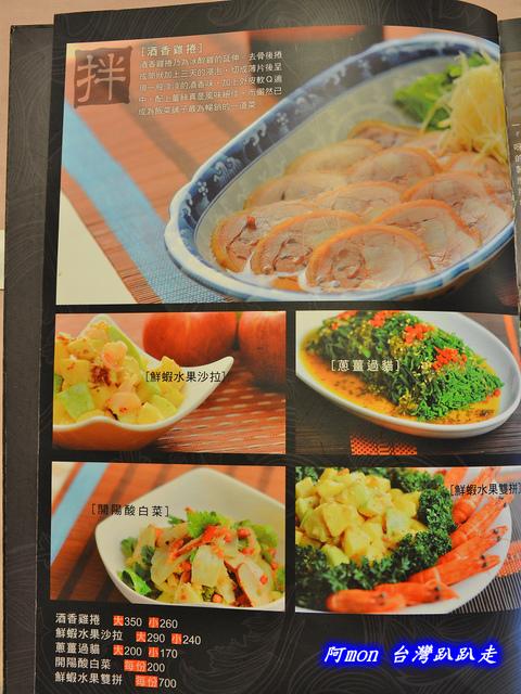 455271451 l - 【熱血採訪】飯菜舖子~招牌菜混蛋一家親和金寶元蹄超好呷,豐原吃中式合菜大推薦